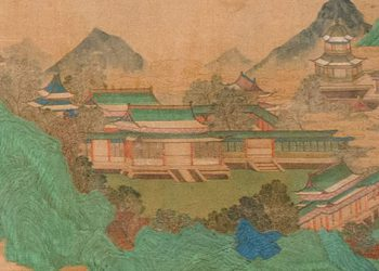 Silk Scroll sold for $7,200